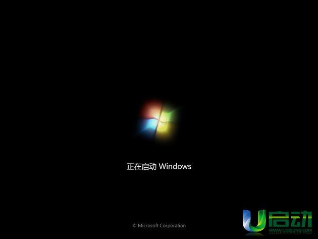 U启动U盘启动盘制作工具v5.0装机版(6)