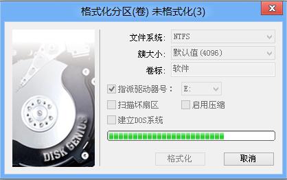 U大师U盘启动盘制作工具v1.0.0.0 UEFI免费版(4)