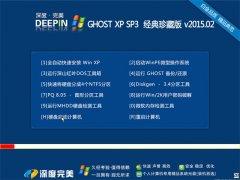 深度·完美 Ghost XP SP3 经典珍藏版 V2015.02