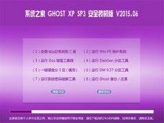 ���ֻ�ɽ GHOST XP SP3 ��ȫװ��� V2015.06