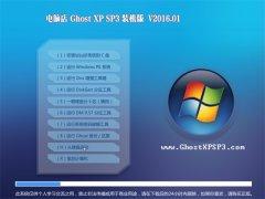 电脑店 GHOST XP SP3 猴年装机版 V2016.01