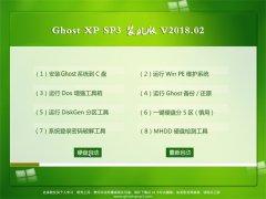 风林火山GHOST XP SP3 游戏装机版【 v2018.02】