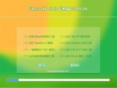 风林火山GHOST XP SP3 多驱动装机版【2018V09】