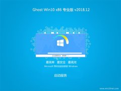 风林火山Ghost Win10x86 特别专业版 2018V12(完美激活)