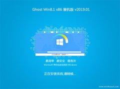 风林火山Ghost Win8.1x86 推荐装机版v201901(免激活)