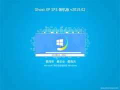 风林火山GHOST XP SP3 多驱动装机版【V201902】
