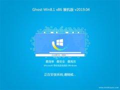 风林火山Ghost Win8.1x86 超纯装机版v2019年04月(免激活)