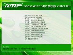 雨林木风Windows7 免费装机版64位 2021.09