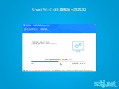 风林火山GHOST Win7x86 万能旗舰版 v2020年02月(完美激活)