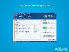 风林火山Ghost Win8.1x86 精选装机版v2020.02月(无需激活)