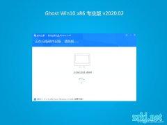 风林火山Win10 办公装机版32位 v2020.02