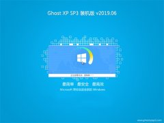 风林火山GHOST XP SP3 最新装机版【v201906】