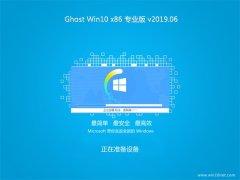 风林火山Ghost Win10x86 推荐专业版 v201906(免激活)