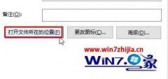 笔者演示windows10系统禁止photoshopCC联网激活的技巧?