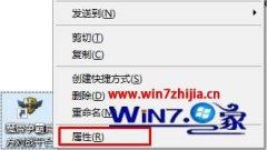 教你设置win10系统无法打开运行win7程序的教程?