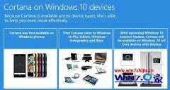 主编解答微软小娜即将登陆win10loT系统:支持远场语音支持的技巧?
