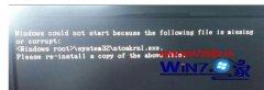 大师帮您win10系统开机黑屏提示丢失ntoskrnl.exe的技巧?