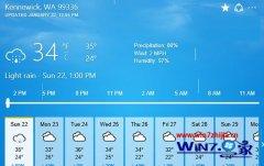 手把手演示微软正在必应搜索网站测试全新天气插件设计的办法?