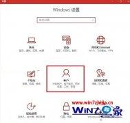 笔者练习windows10系统更新与安全闪退的办法?