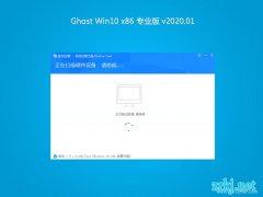 风林火山Ghost Win10x86 家庭专业版 2020.01(免激活)